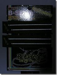 bstr-r04