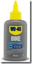 Products_WETLUBE_UK1 - コピー