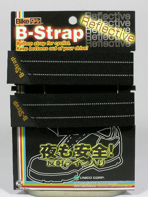 Bikeguy B-ストラップ リフレクティブ